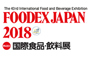 Foodex Japan 2018. 6 al 9 de marzo
