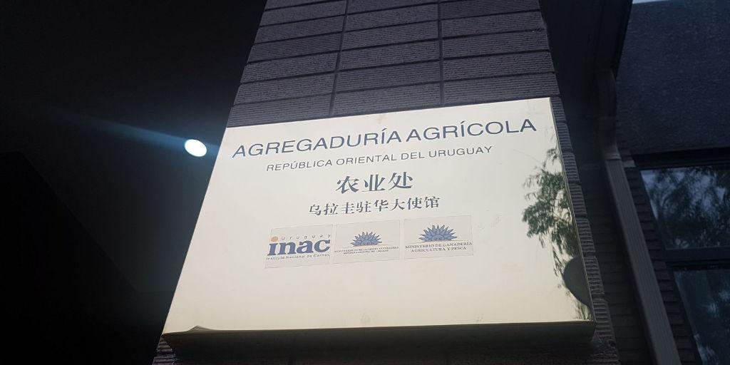 Agregaduría Agrícola de la Embajada de Uruguay en China.