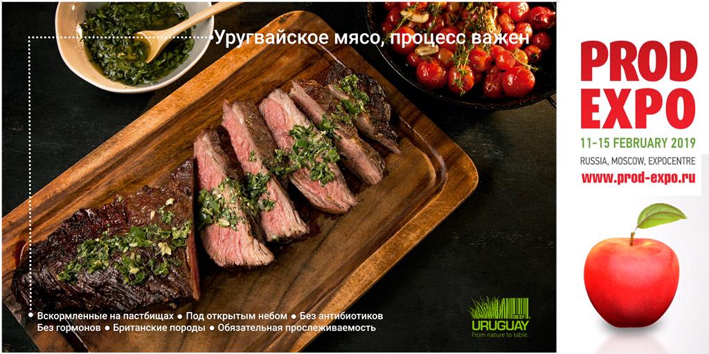 Las Carnes del Uruguay se aprontan para ProdExpo Moscow 2019