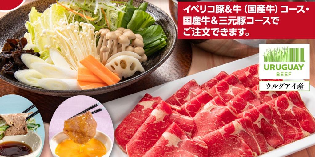 INAC lanzó otra promoción de Carnes del Uruguay, ésta vez en restaurantes de Japón.