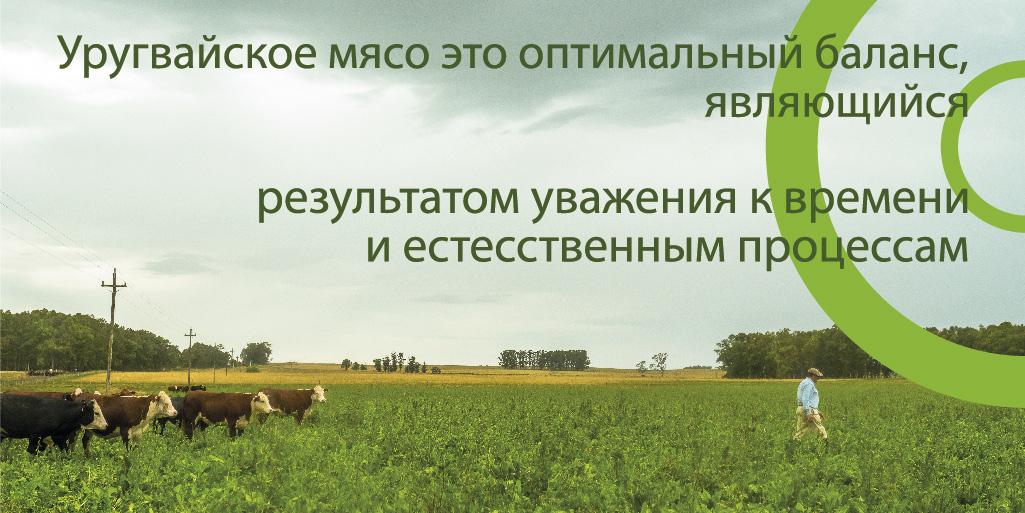 Inicia la Feria ProdExpo en Moscú.