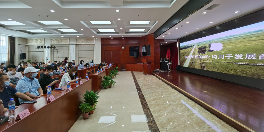 Promoción en China